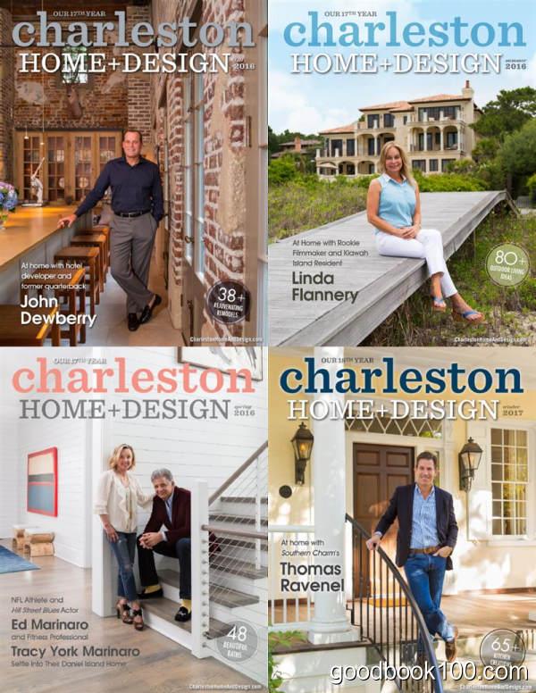 家居设计杂志Charleston Home + Design_2016年合集高清PDF杂志电子版百度盘下载 共4本