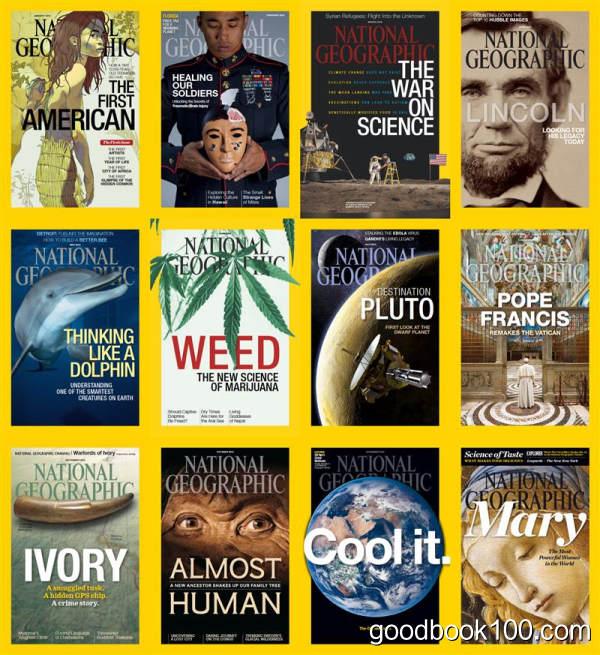 [年费VIP免费]美国国家地理_National Geographic_2015年合集高清PDF杂志电子版百度盘下载 共12本