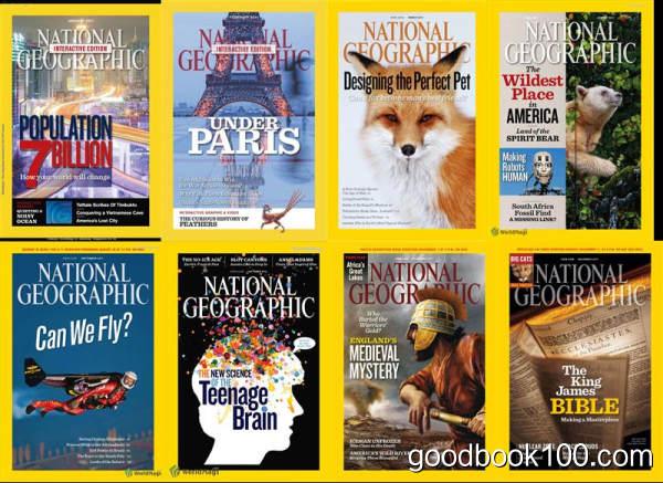 [年费VIP免费]美国国家地理_National Geographic_2011年合集高清PDF杂志电子版百度盘下载 共8本