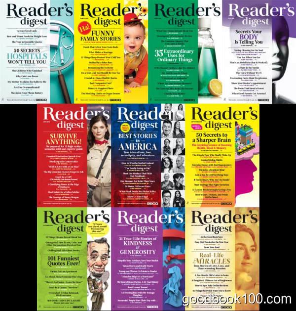 [年费VIP免费]美国读者文摘_Readers Digest_2016年合集高清PDF杂志电子版百度盘下载 共10本