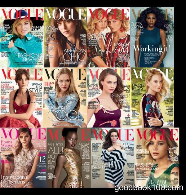 [年费VIP免费]Vogue USA_2015年合集高清PDF杂志电子版百度盘下载 共12本