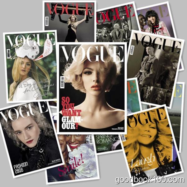 Vogue意大利版_Vogue Italia_2016年合集共12本PDF杂志电子版百度盘下载